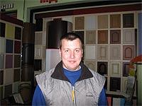 Ененко Олег Владиславович
