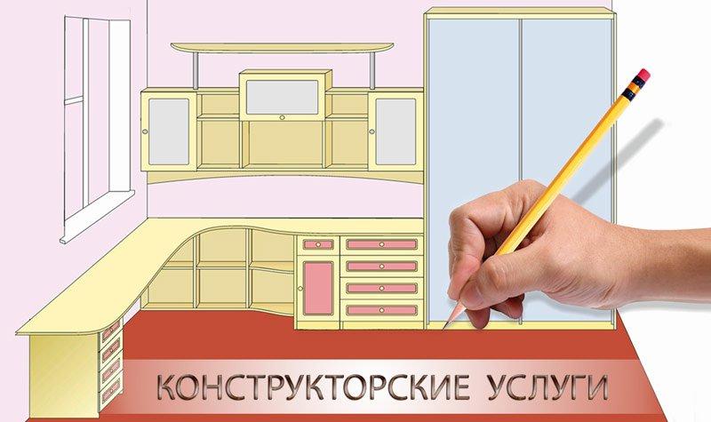 Конструкторские услуги от компании М-Стандарт
